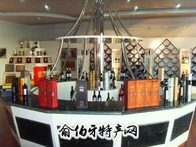 通化山葡萄酒