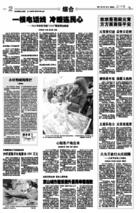 荆门获稻谷补贴资金14437万元 1月底发放到位