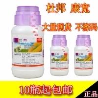 唑虫酰胺或成杀扑磷重要替代品