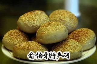 明顺斋什锦烧饼
