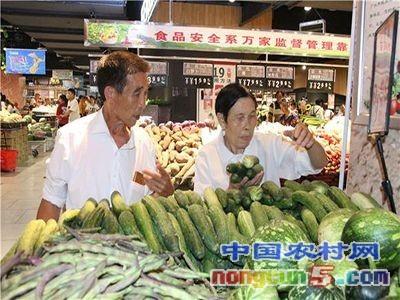 重庆彭水:农村电商卖得出农产品