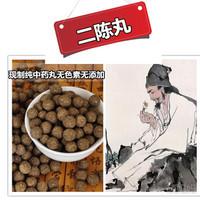 https://www.nlmy.com.cn/yaocai/vsyts0.html