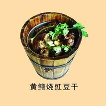 黄鳝烧豇豆干