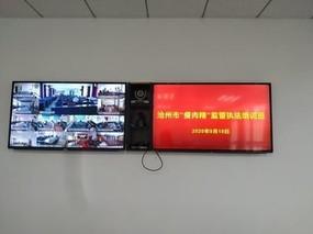 河北沧州开展农产品质量安全普法宣传培训活动