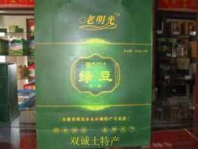安徽明光涧溪镇:绿豆产业助脱贫