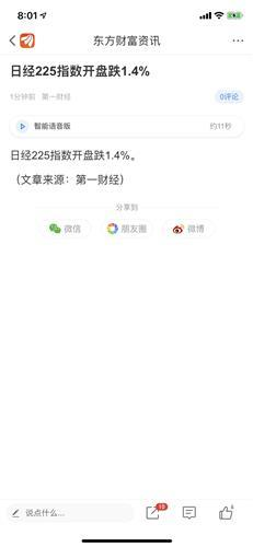 https://www.nlmy.com.cn/yaocai/vstt0u.html