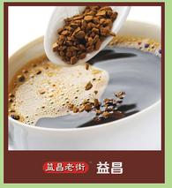 枸杞子和红枣茶