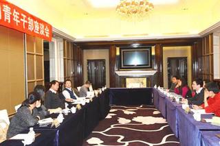农机化司组织召开青年干部座谈会