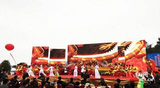 衡阳树莓文化节 助推乡村旅游发展