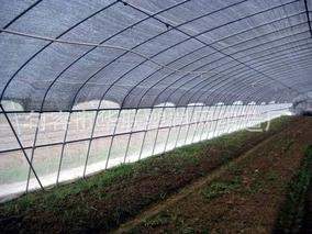 遮阳网的覆盖方式