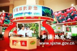 阿克苏参加第十届新疆农产品北京交易会成果丰硕