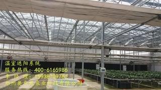 温室设计中的内保温遮荫系统
