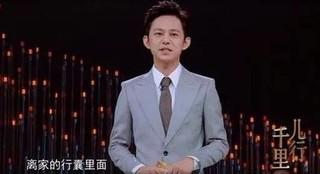 1089.7公斤!沭阳创江苏水稻测产新纪录