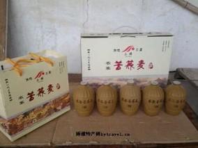 兰溪芝堰荞麦烧