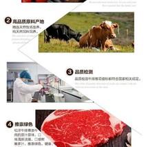 澳洲冰鲜牛肉在北京上市