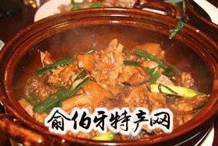 砂锅焖狗肉